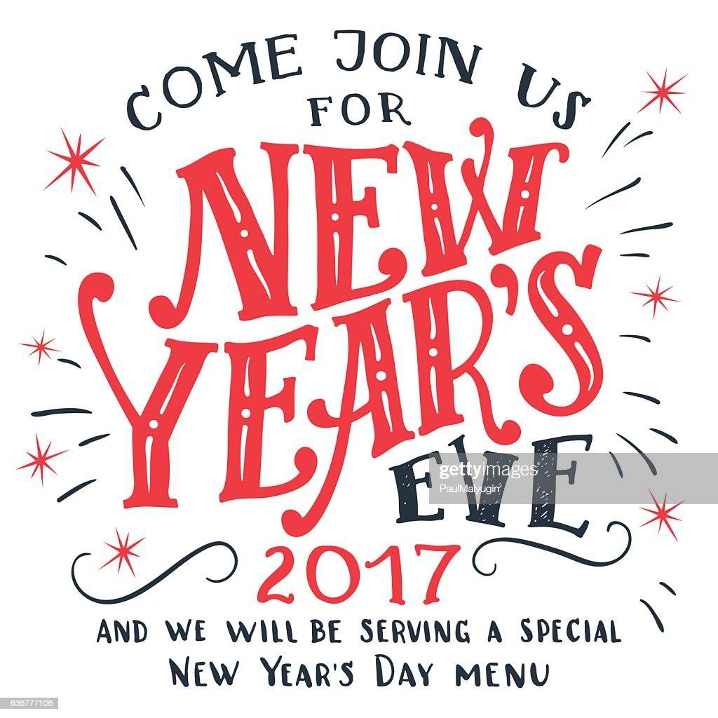 new years eve 2017 invitation card vector art