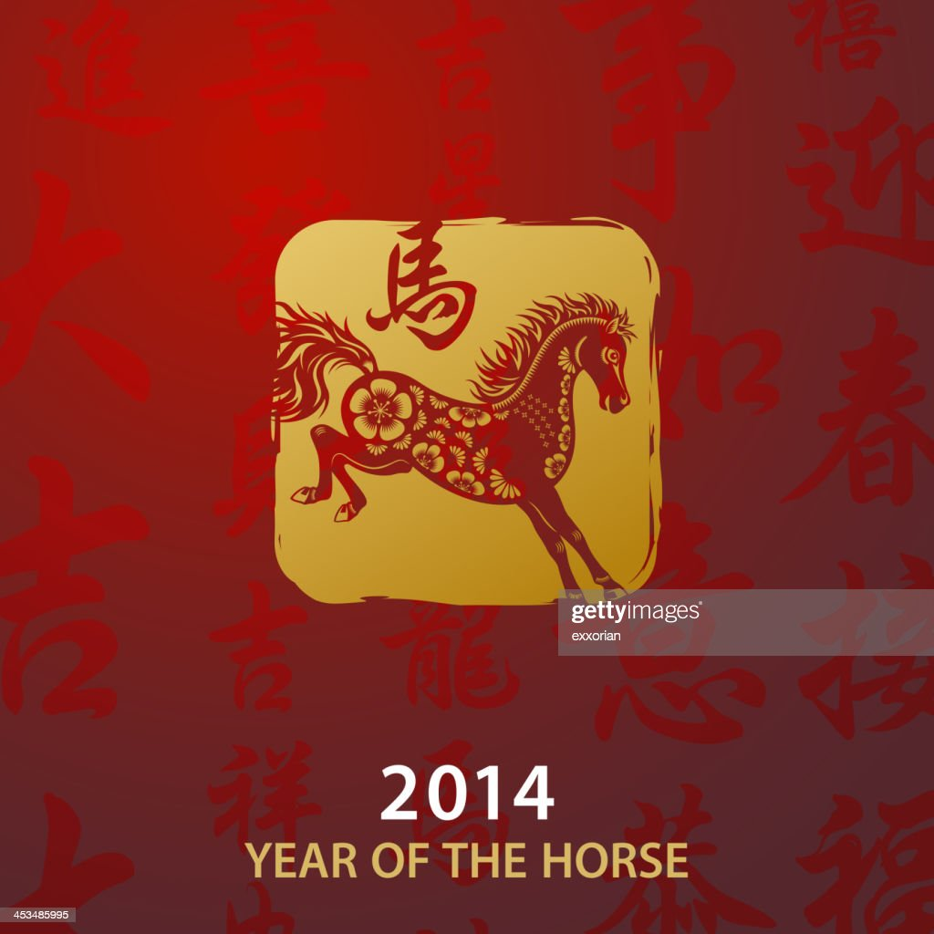 A New Years stallion stamp for 2014