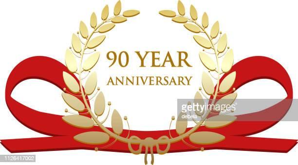 90 年周年記念ゴールド賞 - 数字の90点のイラスト素材/クリップアート素材/マンガ素材/アイコン素材
