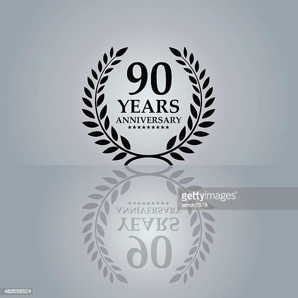 ninty 年周年記念エンブレム - 数字の90点のイラスト素材/クリップアート素材/マンガ素材/アイコン素材