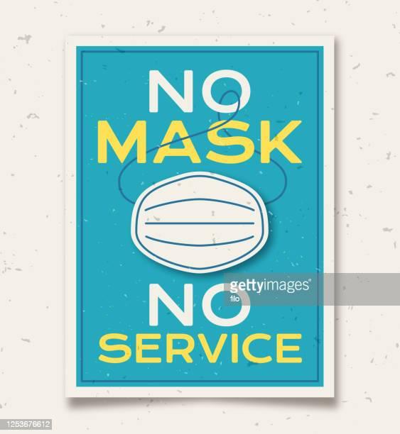 マスクなし サービスサイン - ウイルス学点のイラスト素材/クリップアート素材/マンガ素材/アイコン素材