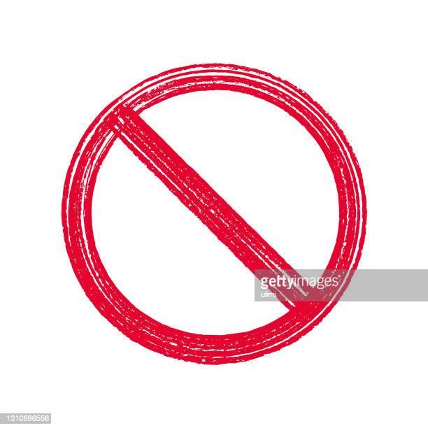 兆候はありません。赤い禁止サイン。 - 待避所標識点のイラスト素材/クリップアート素材/マンガ素材/アイコン素材