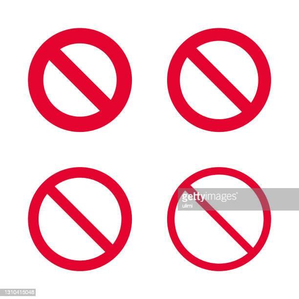 「いいえ」のサイン - 待避所標識点のイラスト素材/クリップアート素材/マンガ素材/アイコン素材