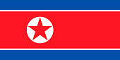 North Korea vector flag. Pyongyang