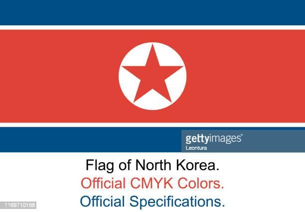 ilustraciones, imágenes clip art, dibujos animados e iconos de stock de bandera norcoreana (colores cmyk oficiales, especificaciones oficiales) - cultura coreana