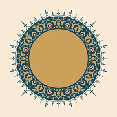 Free Download Of Frame Islamic Kaligrafi Vector Graphics And