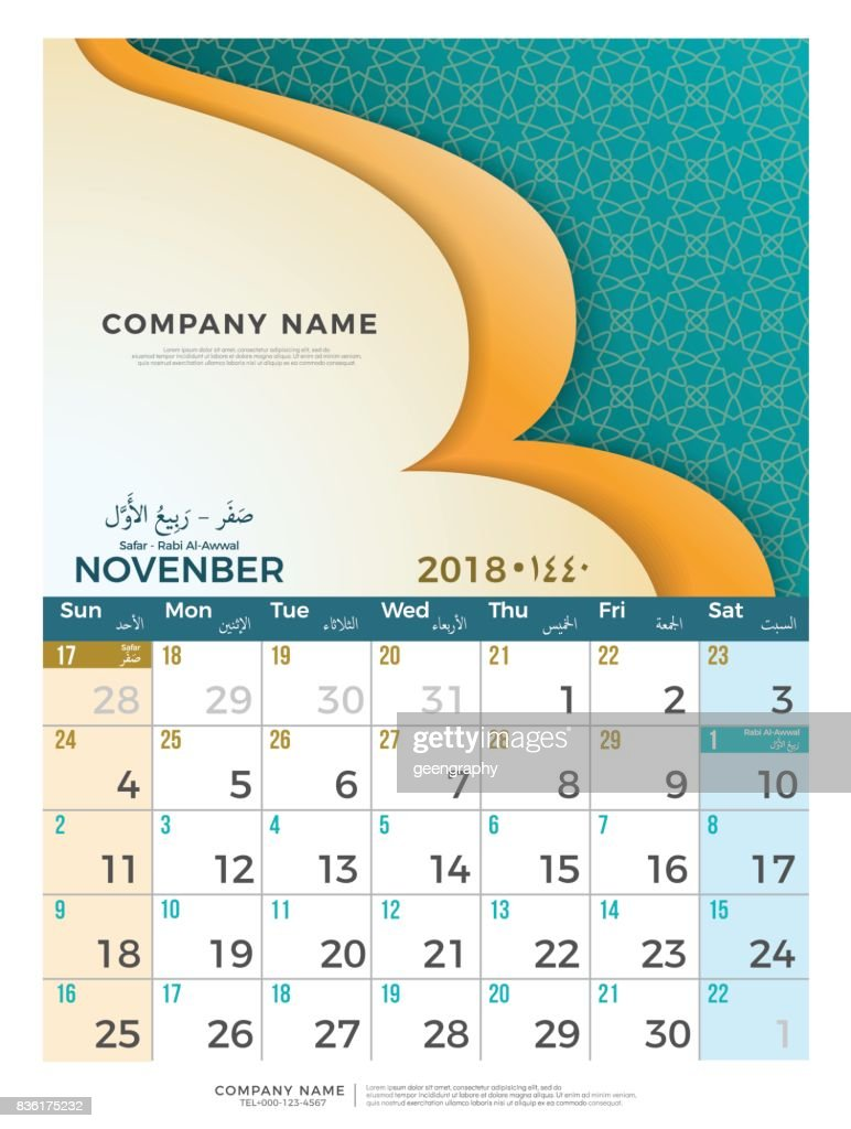 11 November Hijri 1439 to 1440  islamic calendar 2018 design template. Simple minimal elegant desk calendar hijri 1439, 1440 islamic pattern template with colorful graphic on white background
