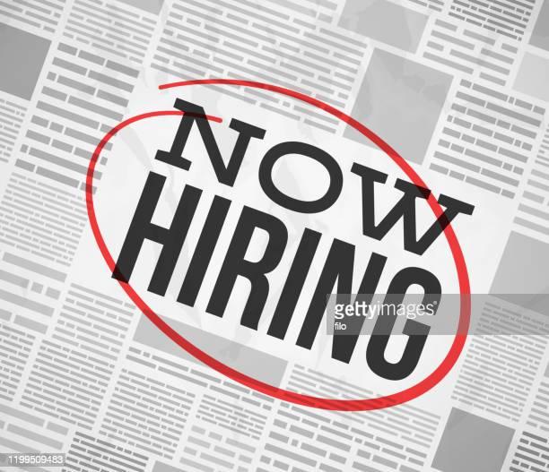 now hiring newspaper classified advertisement - newspaper stock illustrations