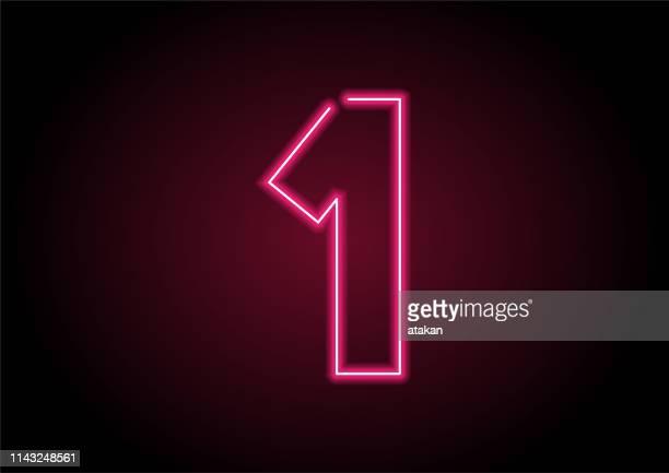 nummer 1 rotes neonlicht auf schwarzer wand - zahl stock-grafiken, -clipart, -cartoons und -symbole