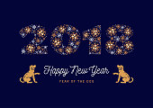 Number 2018 made of snowflakes New Year poster. Year of The Dog, Chinese Zodiac Dog. Minimal design, corporate business style greeting card. Vector illustration