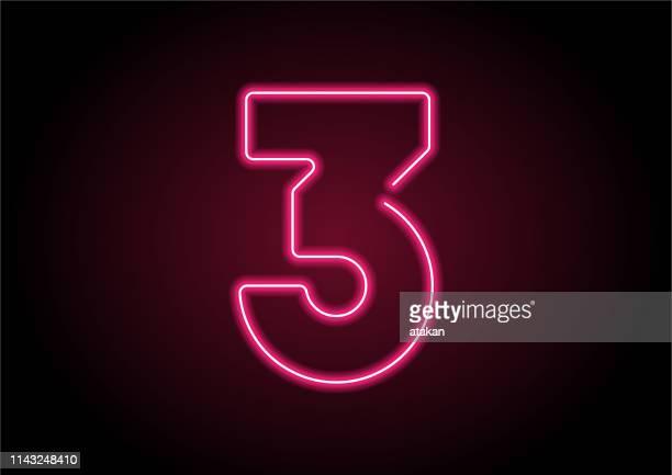 黒壁の番号3赤ネオンライト - 数字の3点のイラスト素材/クリップアート素材/マンガ素材/アイコン素材