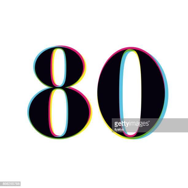 80 番印刷デザイン - 数字の80点のイラスト素材/クリップアート素材/マンガ素材/アイコン素材
