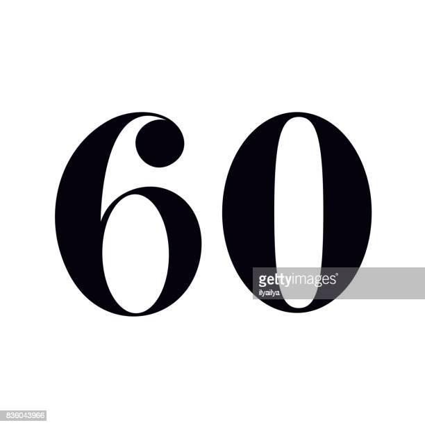 60 数印刷デザイン - 60周年点のイラスト素材/クリップアート素材/マンガ素材/アイコン素材