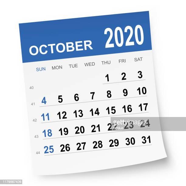 2020年10月カレンダー - 十月点のイラスト素材/クリップアート素材/マンガ素材/アイコン素材