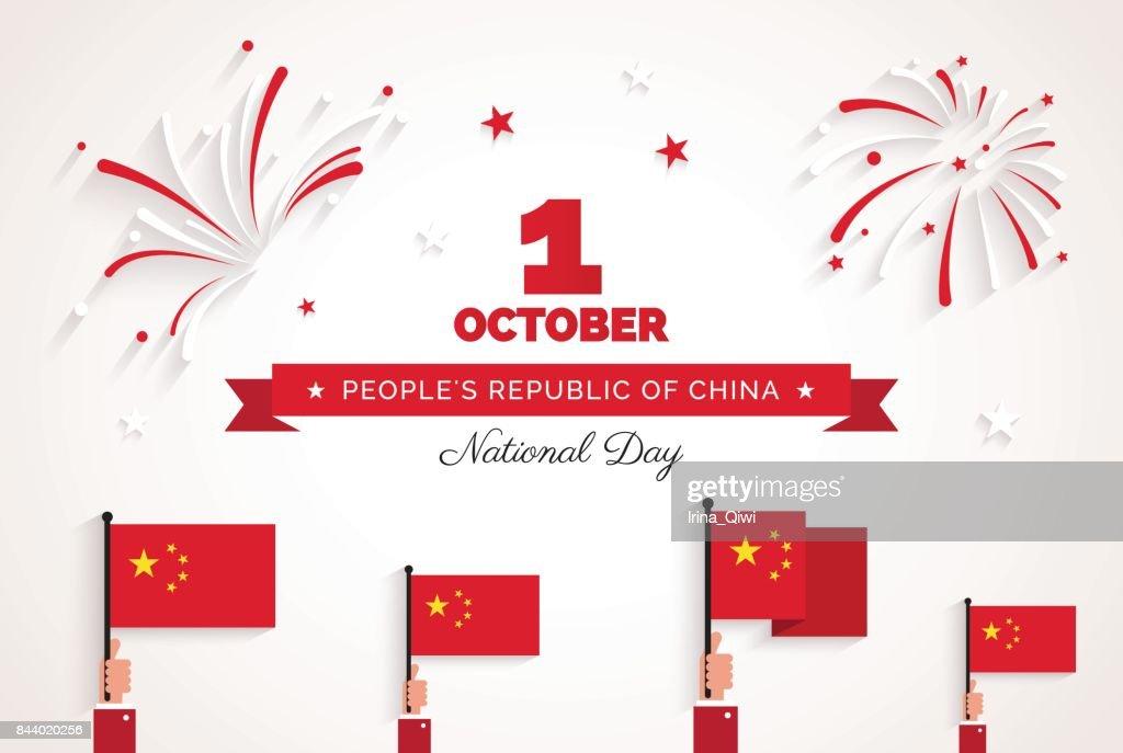 1 October. China Happy National Day greeting card.