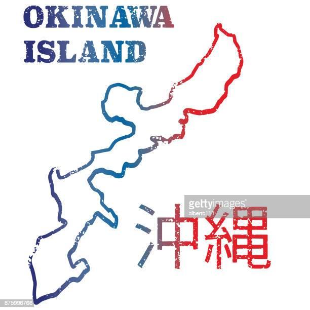 沖縄旅行スタンプ