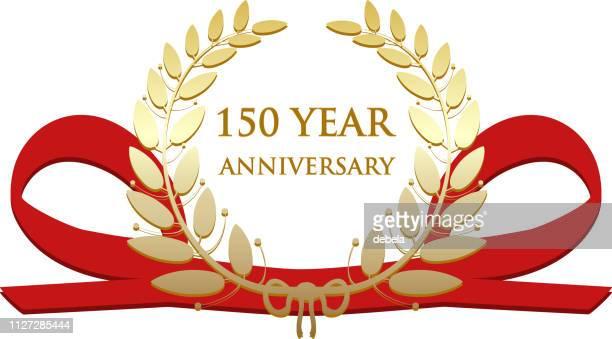 150 年周年記念ゴールド賞 - 聖年点のイラスト素材/クリップアート素材/マンガ素材/アイコン素材
