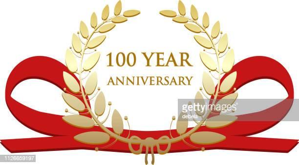 100 年周年記念ゴールド賞 - 聖年点のイラスト素材/クリップアート素材/マンガ素材/アイコン素材