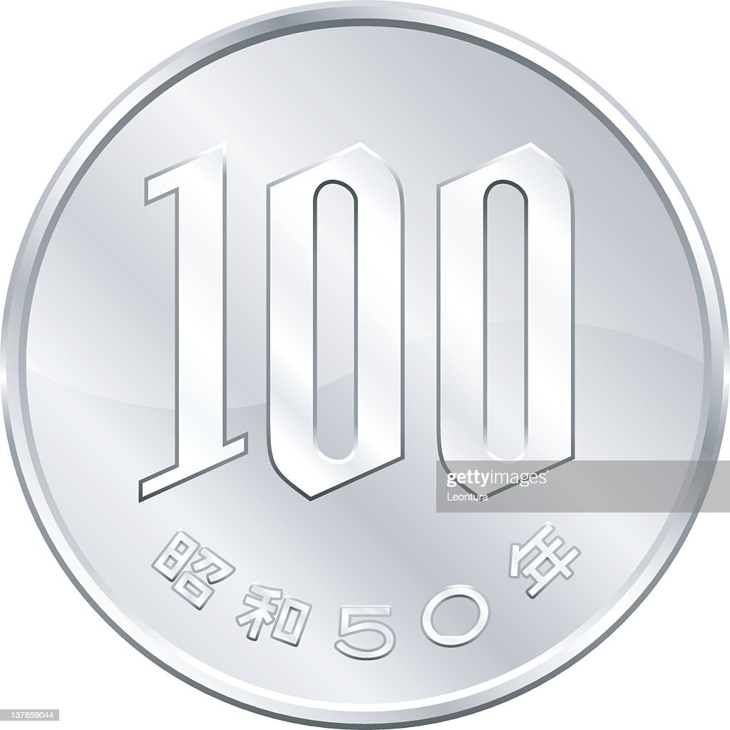 One Hundred Yen Coin : stock illustration