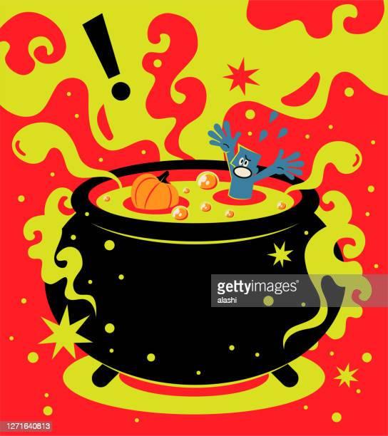 一人の男はハロウィーンのホラーの夜に大きな大釜(シチューポット)で煮込まれます。悪夢を見る。悪い状況で - 大釜点のイラスト素材/クリップアート素材/マンガ素材/アイコン素材