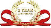 One Year Anniversary Celebration Gold Award