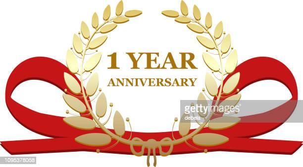 1 年記念日のお祝い金を授与 - 1周年点のイラスト素材/クリップアート素材/マンガ素材/アイコン素材