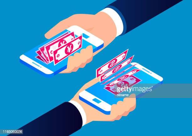オンライン通貨交換、為替レート、オンライン支払い - 為替相場点のイラスト素材/クリップアート素材/マンガ素材/アイコン素材