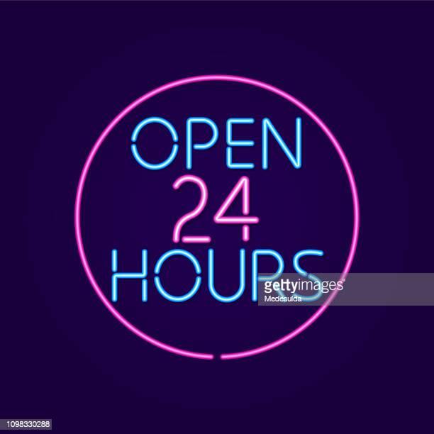 24 時間営業 - 24時間営業点のイラスト素材/クリップアート素材/マンガ素材/アイコン素材
