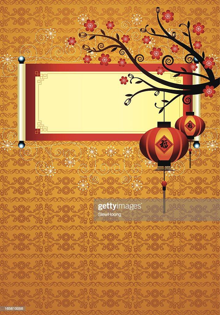 Oriental Vintage Banner