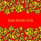 Ornament  Russian national tradition. Russia Khokhloma style. pa