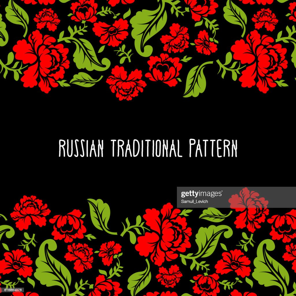 Ornament  Russian national tradition. Russia Khokhloma style. pa : Vector Art