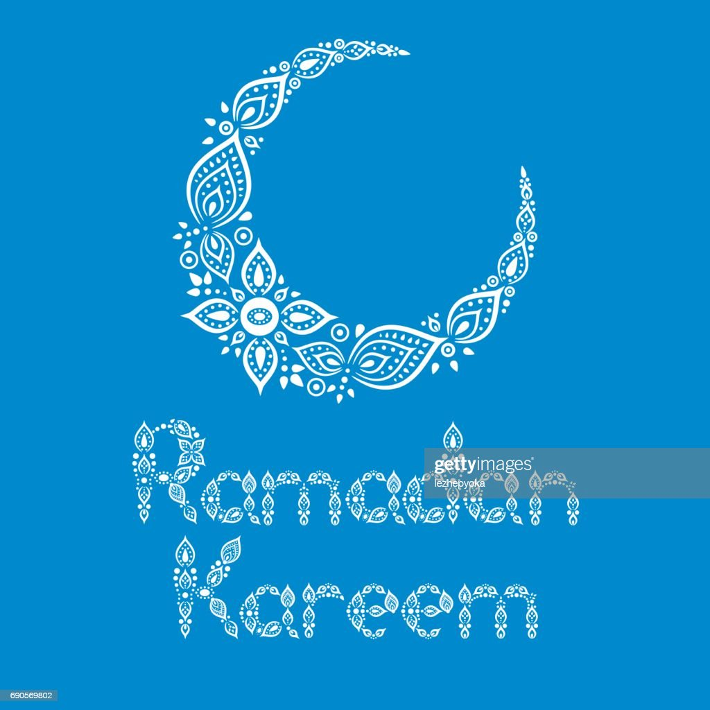 Ornate Crescent Moon For The Ramadan Greeting Card Vector Art