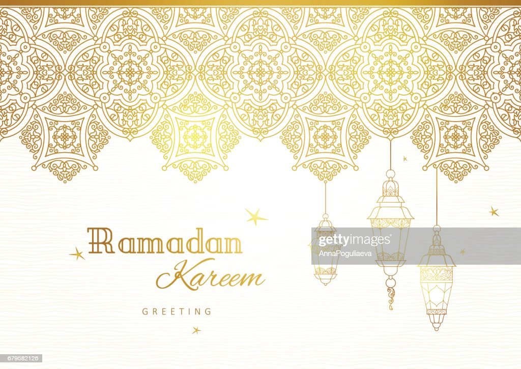 Ornate vector banner for Ramadan wishing.