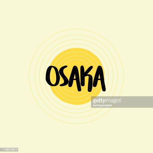 osaka lettering design - osaka prefecture stock illustrations, clip art, cartoons, & icons