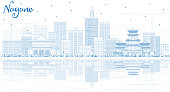 Outline Nagano Japan City Skyline with Blue Buildings and Reflections.