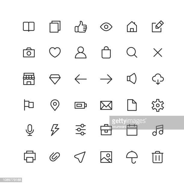 概要ユーザー インターフェース アイコン - コピーする点のイラスト素材/クリップアート素材/マンガ素材/アイコン素材