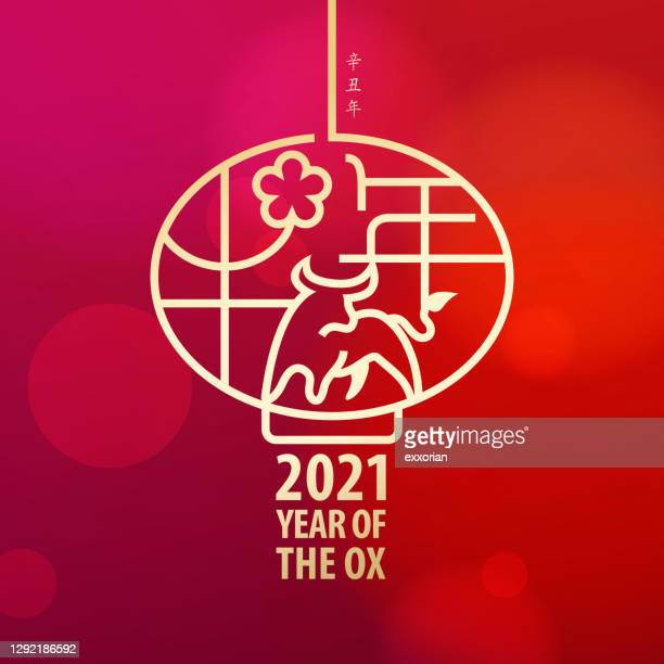 2021 ox year lantern stamp - year of the ox stock illustrations
