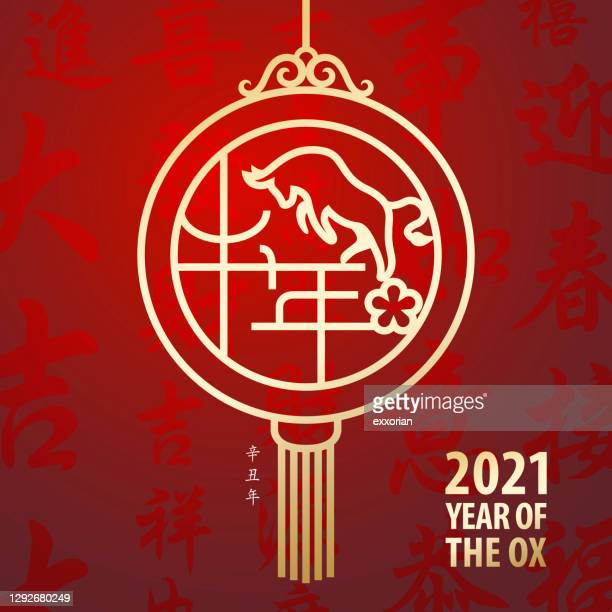 2021 ox year pendant stamp - year of the ox stock illustrations