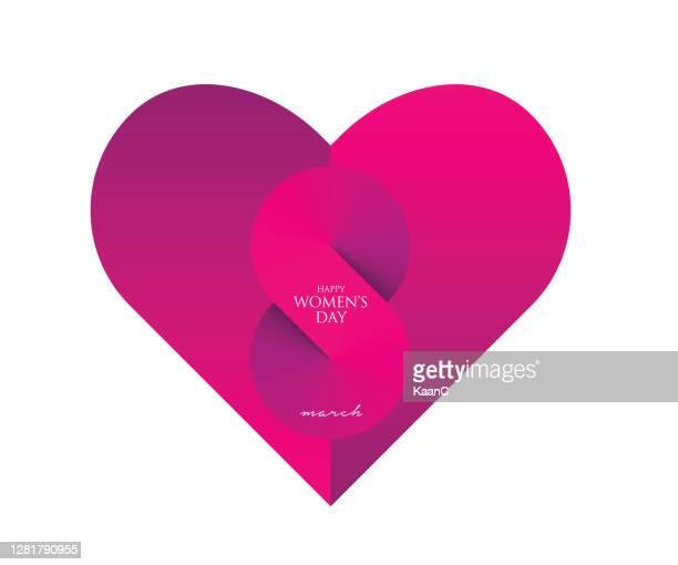 紙は、女性の日や他の招待状の株式イラストのための愛の心をカット。折り紙の心臓ベクトル - lgbtプライド月間点のイラスト素材/クリップアート素材/マンガ素材/アイコン素材