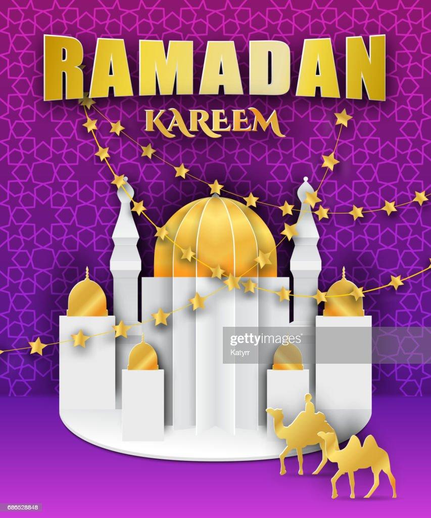 Paper Cut Ramadan17