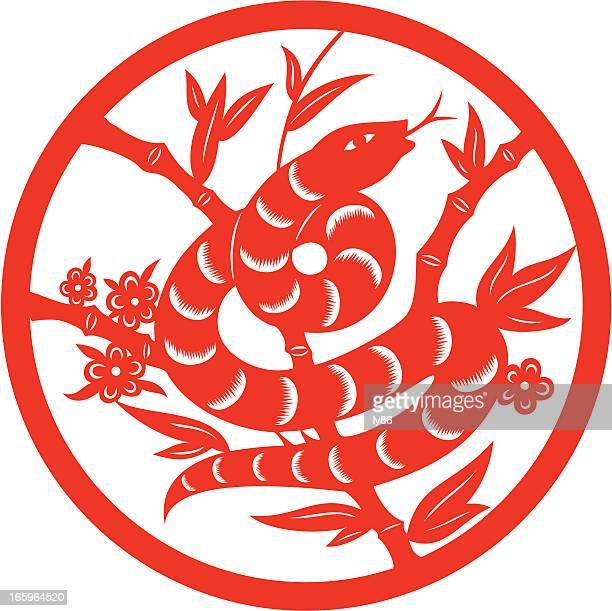 ilustraciones, imágenes clip art, dibujos animados e iconos de stock de serpiente de papel - cobra