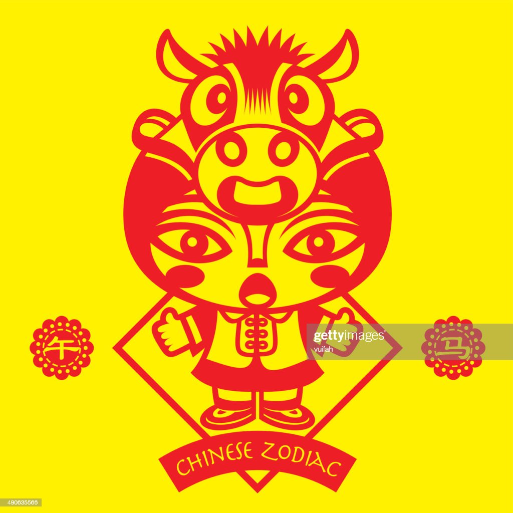 Paper Cutting Girl Chinese Zodiac Horse Vector Art Getty Images