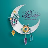 Paper graphic of islamic crescent moon. Islamic decoration.