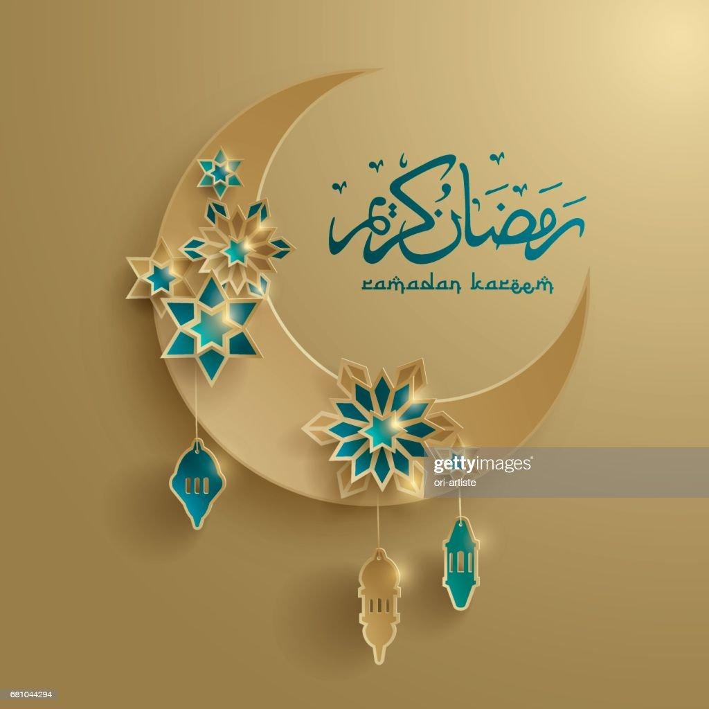 Paper graphic of islamic crescent moon. Islamic decoration.