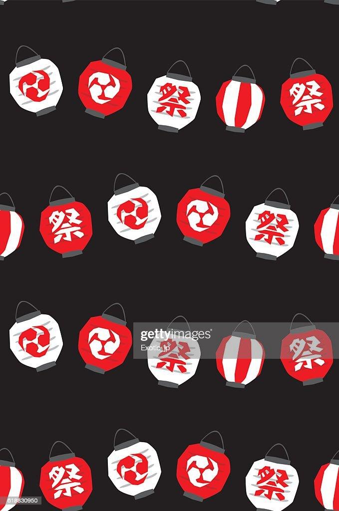 Paper lantern vector seamless pattern