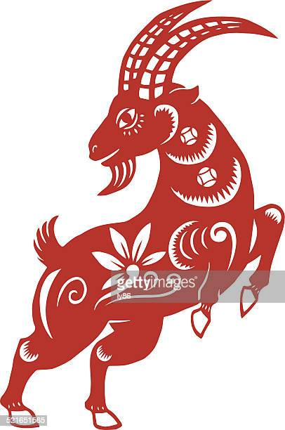 papercut goat - year of the sheep stock illustrations