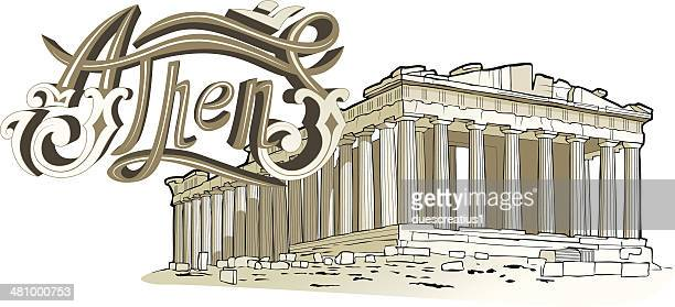 parthenon at acropolis, with athens lettering - marble rock stock illustrations, clip art, cartoons, & icons