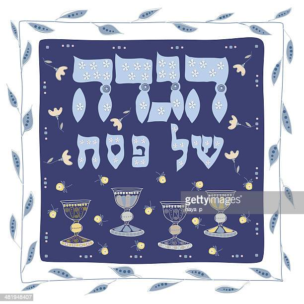 passover book with flowers, four cups and text - passover stock illustrations