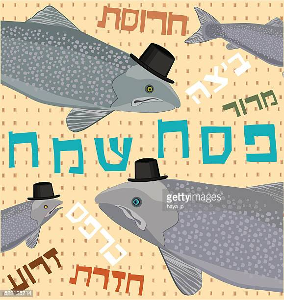 passover collage and hebrew text - passover stock illustrations