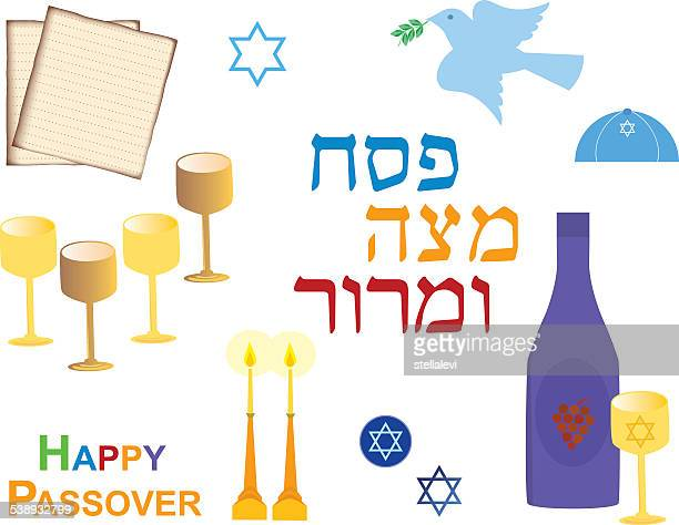 passover holiday icon set - passover stock illustrations